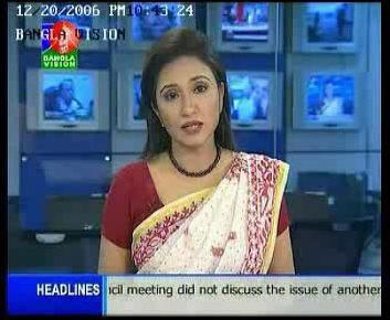 Bangla Vision News